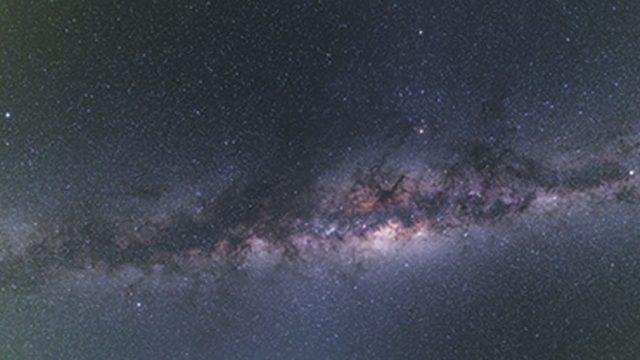 fotografía de una nebulosa