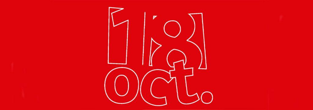 Fondo rojo con las palabras 18 oct, aludiendo al 18 de octubre de 2019