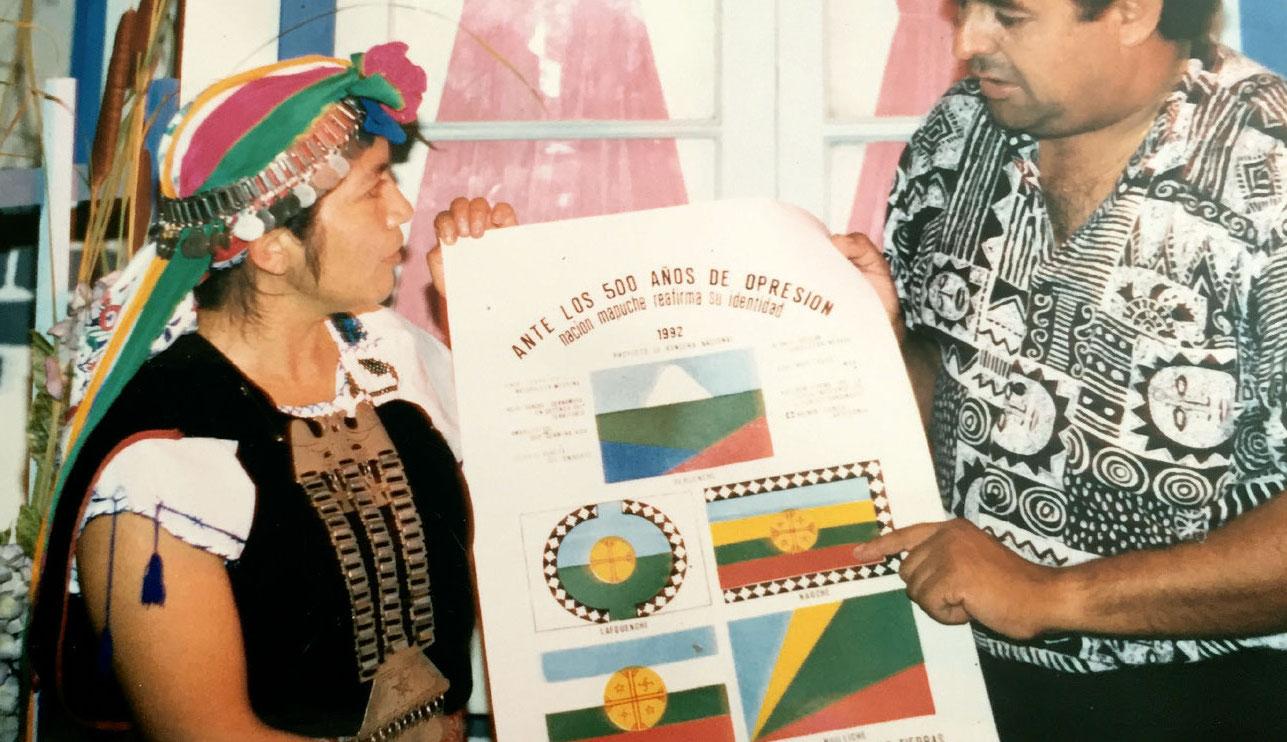 El emblema Mapuche